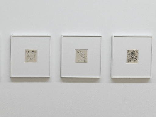Tracey Emin, <i>Family suite</i>, 1994