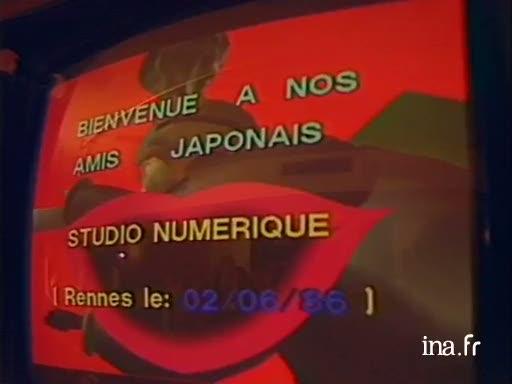 Studio numérique de FR3 |